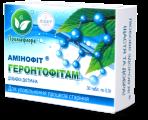 Геронтофитам-Аминофит для Долголетия