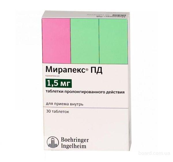 Продам Мирапекс 1,5 мг