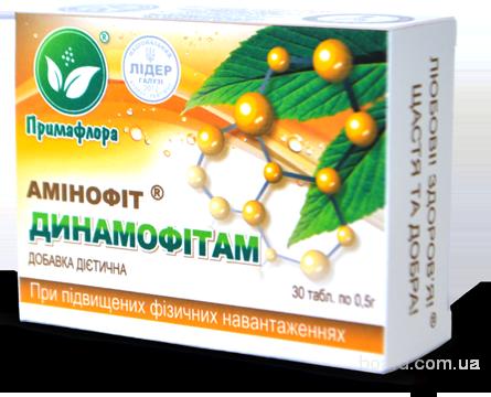 Динамофитам-Аминофит при повышенных Физических Нагрузках