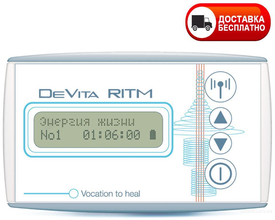 """Инновационное оздоравливающее устройство """"DeVita Ritm"""""""