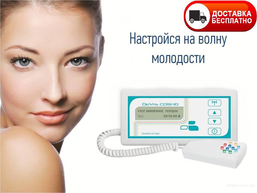 Уникальный косметологический аппарат DeVita Cosmo