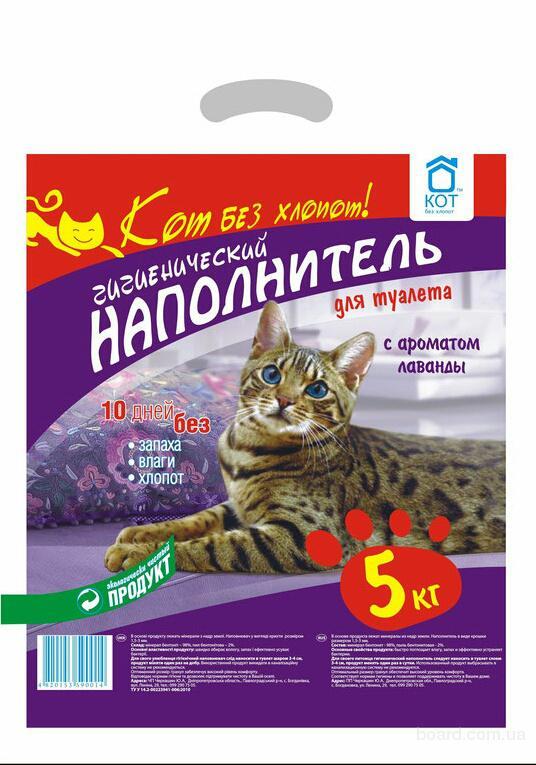 Мы производим и продаем туалет для кошек тм кот без хлопот в 5 кг упаковке