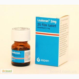 Продам Лейкеран 2 мг. 25 таб. Германия(Аспен). Отправка почтой по всей Украине с хладогентом.