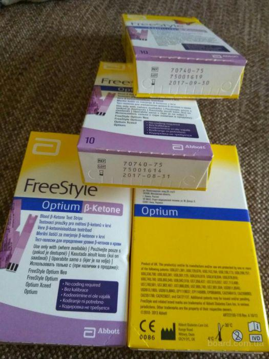 Тест-полоски для определения уровня кетонов в крови FreeStyle Optium b-ketone (Abbott ) (Abbot (США)