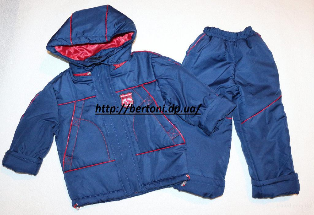 Демисезонный костюм для мальчика Саша 2-3 года