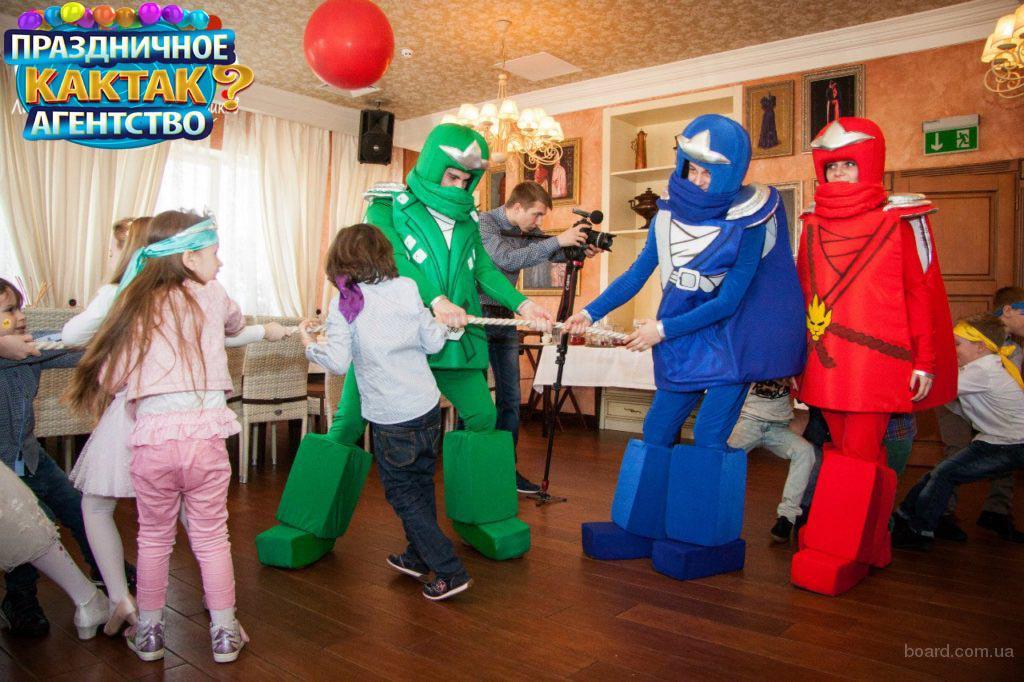 Аниматоры на детский праздник Харьков