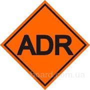 Курсы ADR в Запорожье
