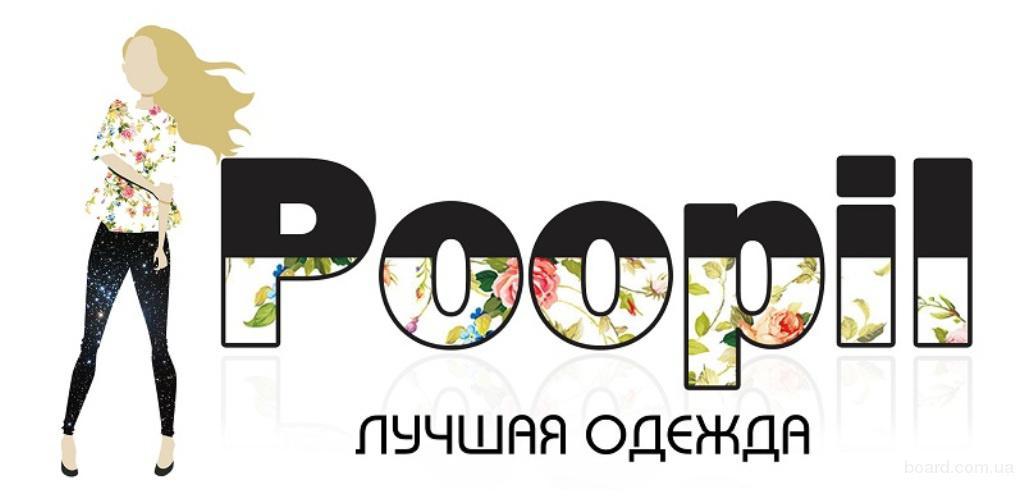 Лучшая одежда Украины по доступным ценам