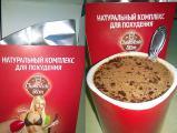 Шоколад для похудения Chocolate Slim