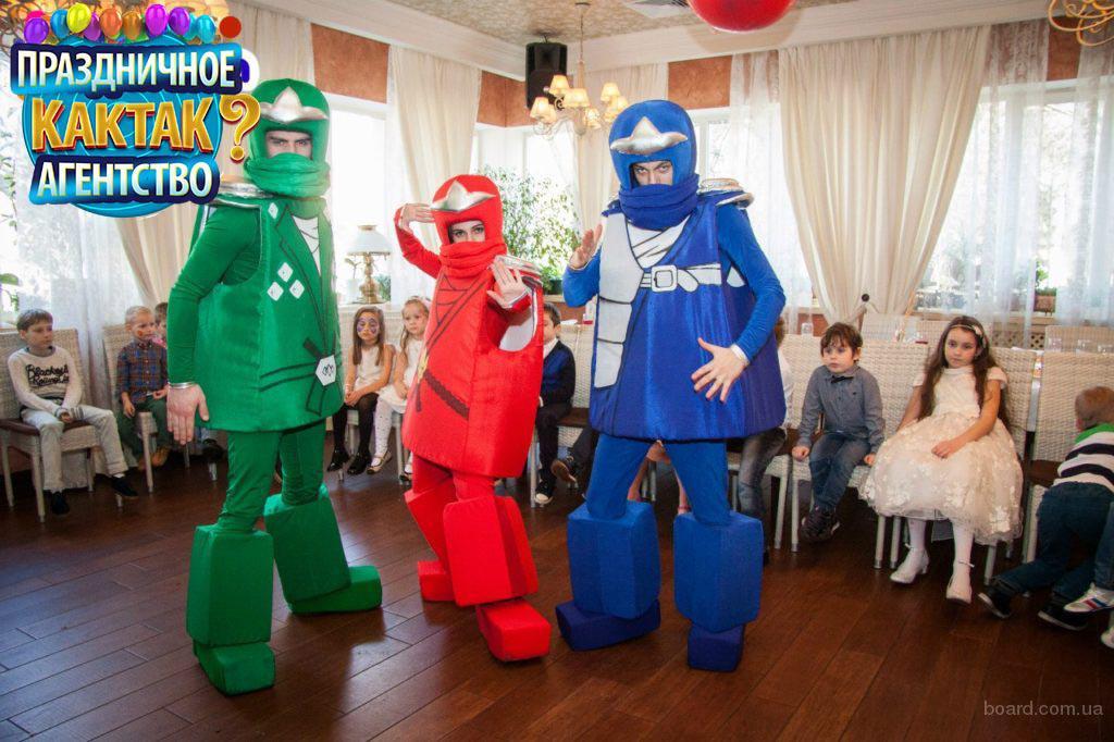 Аниматоры на детский праздник Киев