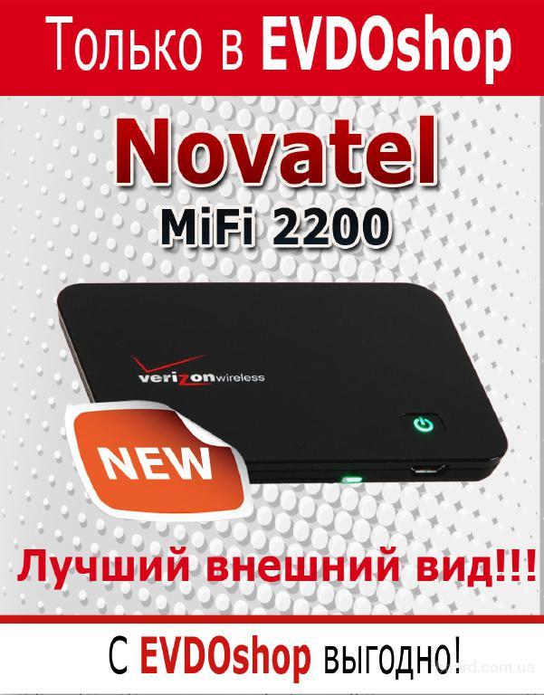 MiFi 2200 verizon