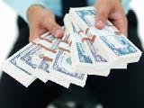 Деньги в долг без справки о доходах, на любые цели