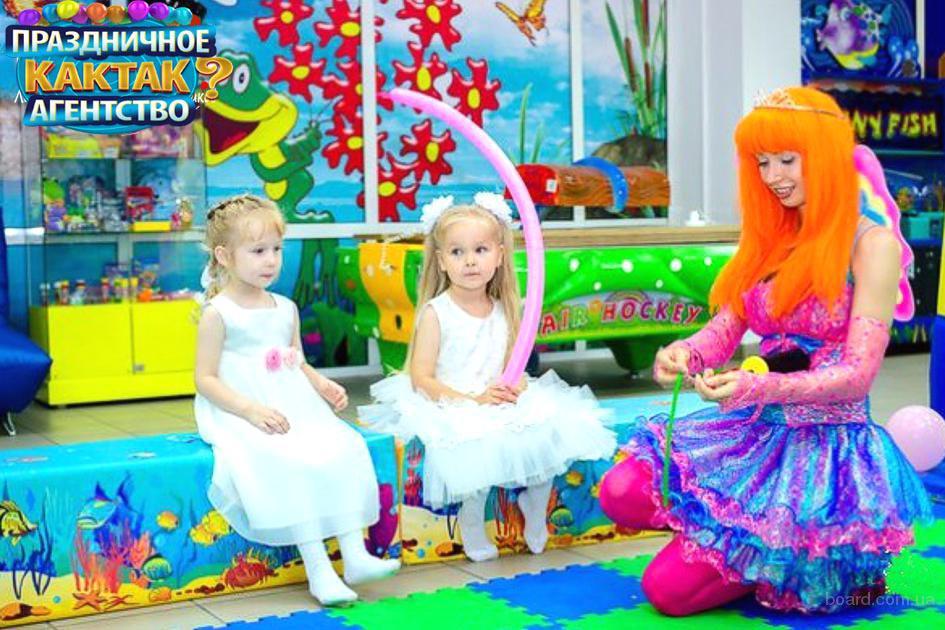 Аниматоры на детский день рождение Днепропетровск
