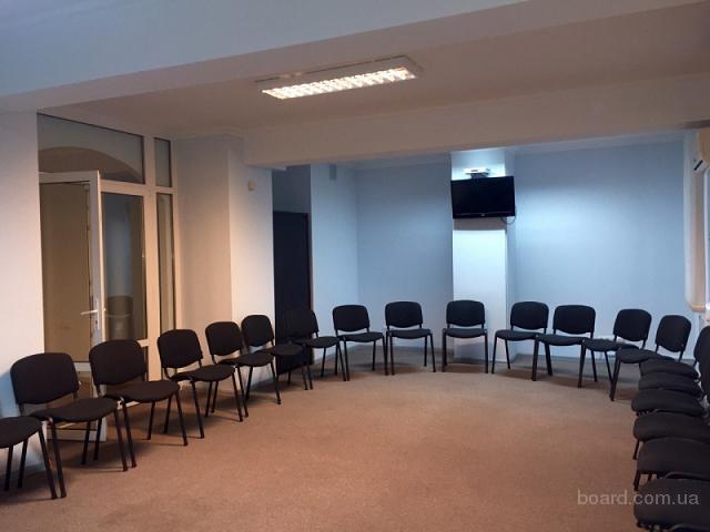 Аренда конференц-залов, аренда офисов