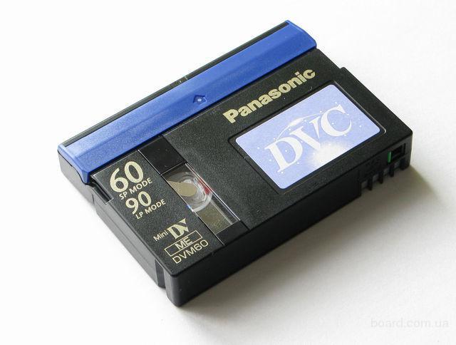 Запись видеокассет miniDV от  Видеокамер на DVD, Флешку, HHD.