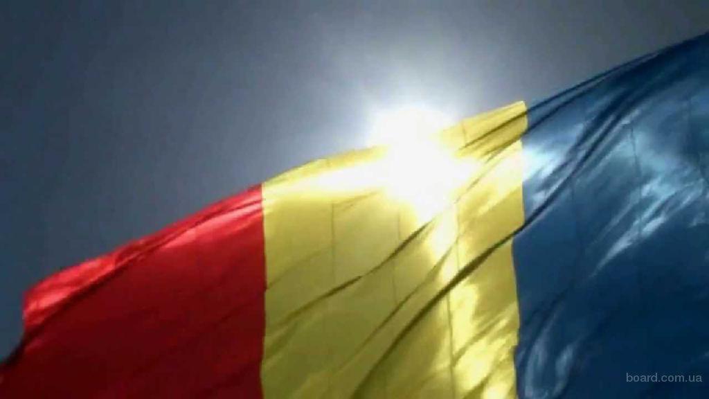 Оформление гражданства в Румынии