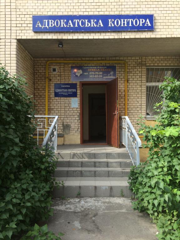 Адвокат Киев семейное право, гражданские дела