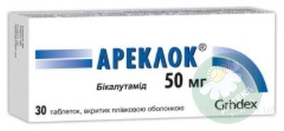 Ареклок Гриндекс 50мг, 30таб. 1600грн