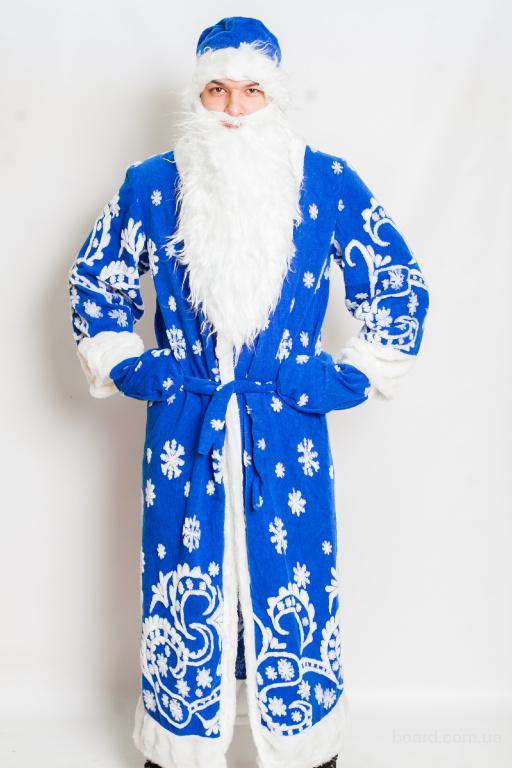 """Продам костюм """"Дед Мороз синий"""""""