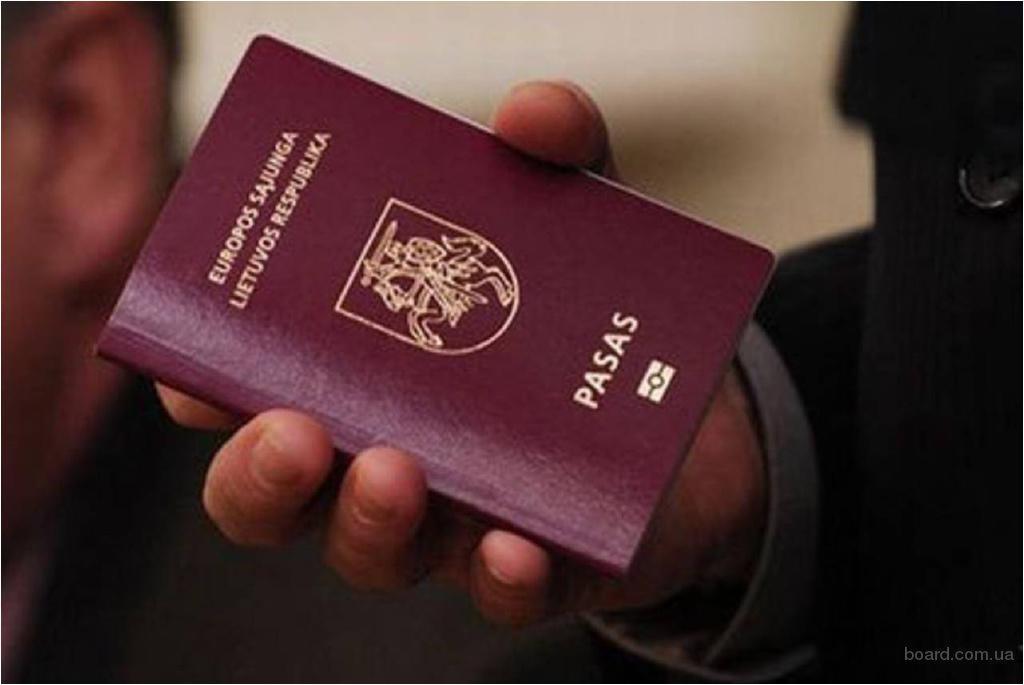 •Предоставляем помощь в законном получении гражданства ряда стран ЕС