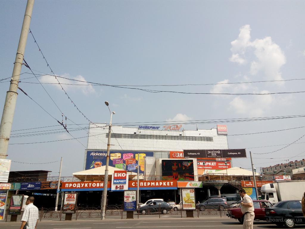 Сдаются в аренду рекламные и торговые площади в центре  г. Сумы