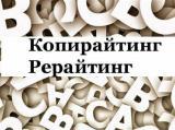 Готовый интернет бизнес на статьях