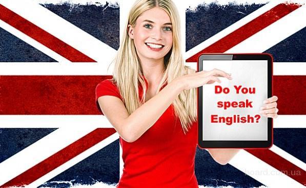 Курсы Английского языка.
