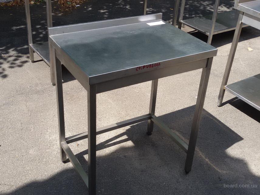 Бу стол из нержавеющей стали, подставка под печь