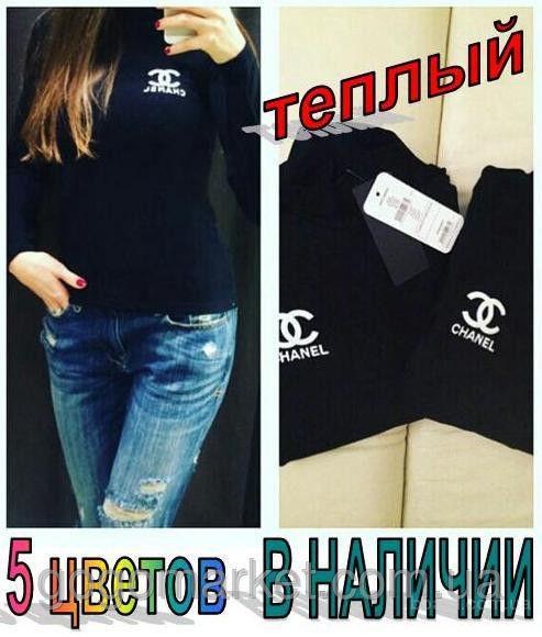 """Гольф теплый Накатка """"Chanel"""""""