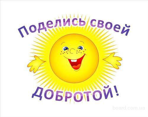 """Детский Центр """"Особый Ребенок"""""""