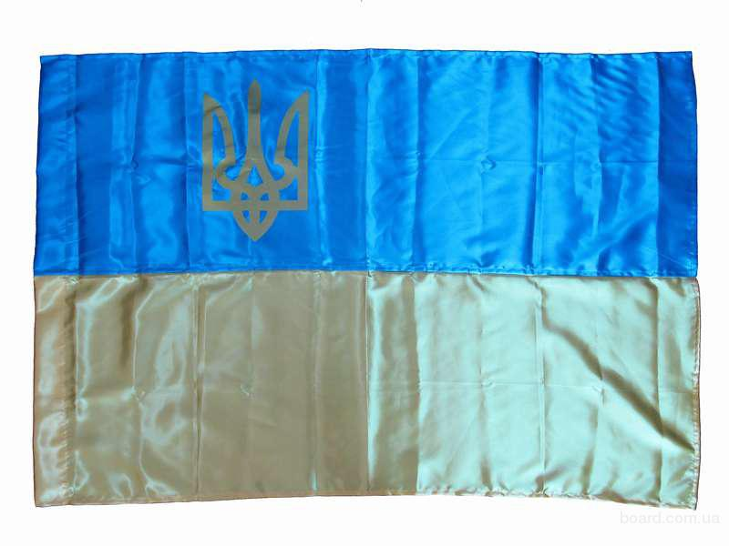 Прапор України атлас