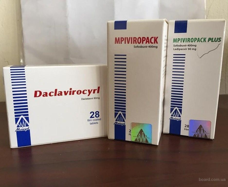 Софосбувир+Даклатосвир,Ледипасвир 100% излечение от Гепатита С цена 150$