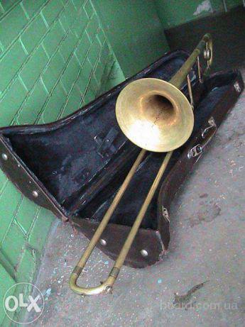 Тромбон MADE IN GDR Германия. Киев. Украина.