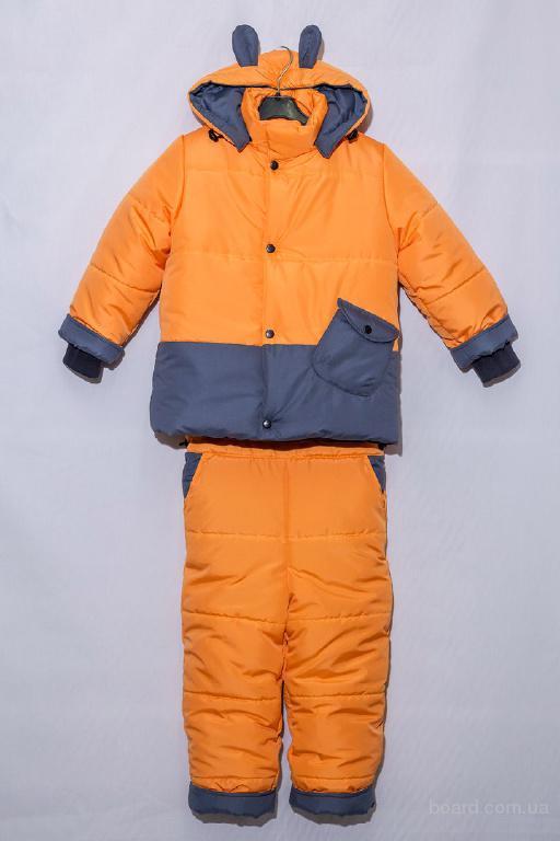 """Зимние костюмы для мальчиков и девочек """"Happy child"""" от производителя детской одежды ТМ B&R"""