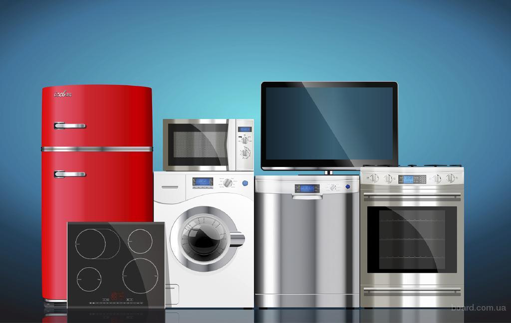 Продажа крупной бытовой техники, климатической техники, аудио-видео