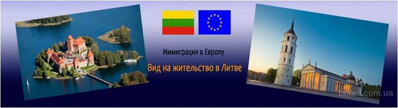 Желаеш  гражданство в Евросоюзе и другие Страны (Андора,Канада,Норвегия, Швейцария,США,Монако)
