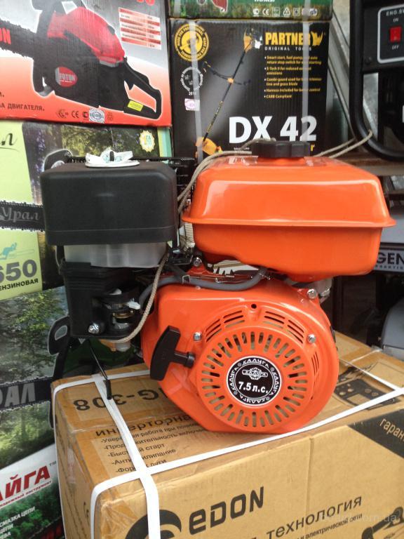 Куплю двигатели б/у Д-240 (МТЗ), Д-144 (Т-40)