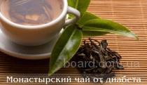 Монастырский чай от диабета.