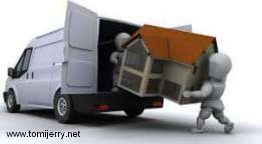 Доставка личных вещей, багажа, посылок и других грузов Украина-Англия-Украина