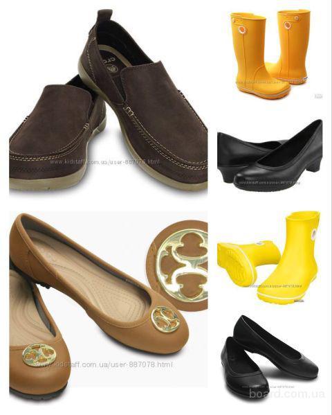 Лучшие цены на оригинальную обувь Crocs!