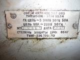 Щит управления компрессора 2ВМ4-24/8