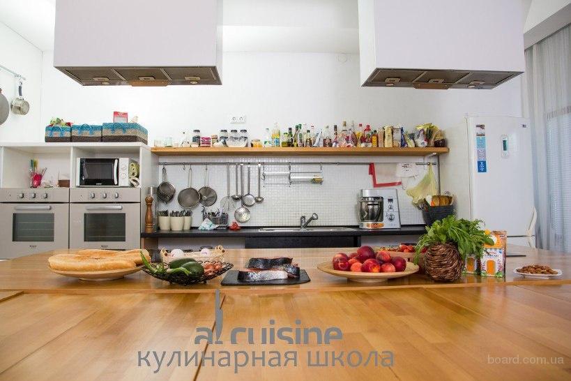 Готовый бизнес Кулинарной школы Al.Cuisine