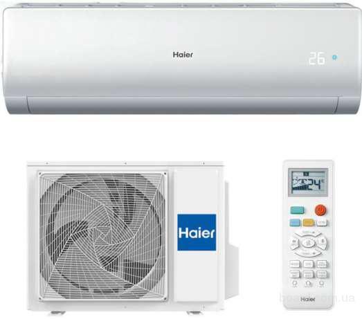 Продам кондиционер Haier AS09NA3HRA-M/1U09BR4ERA-M инвертор