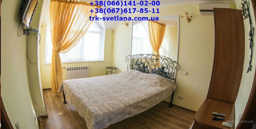 Отдых и цены Бердянская коса Гостевой дом РГК Светлана