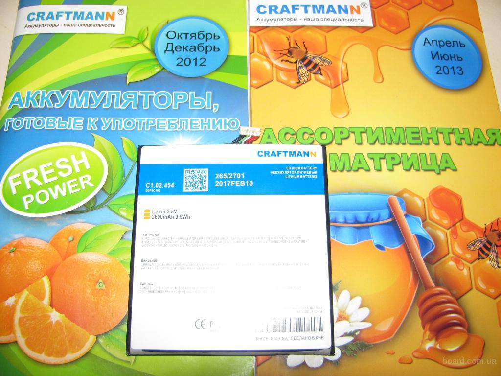 B0P9C100 аккумулятор Craftmann для HTC Desire 816 (емкость 2600mAh)