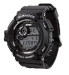 Спортивные часы Skmei 0939