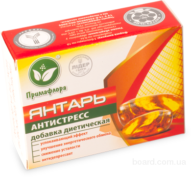 Янтарь-антистресс-Супер энергия Без Снотворного эфекта