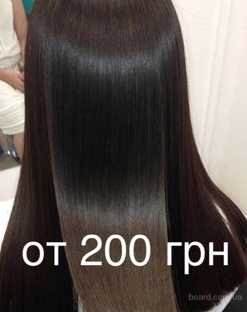 Нужны модели на кератиновое выпрямление волос в салоне по себестоимости от 200 грн.