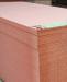 огнестойкий МДФ, эмиссия E1, формат 12 *1220*2440 мм, плотность 730 кг/куб