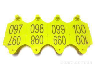 Ушные бирки 40х36 с номером, двусторонние.(1-250)
